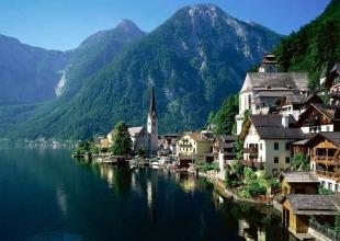 Австрийский  week-end